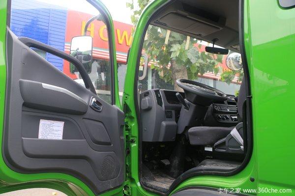 仅售15.80万瑞沃ES3自卸车包头优惠促销