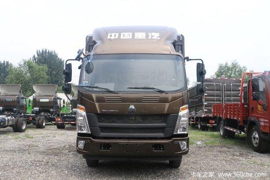 中国重汽HOWO 统帅 160马力 4.15米单排仓栅式轻卡(国六)(ZZ5047CCYG3115F145)