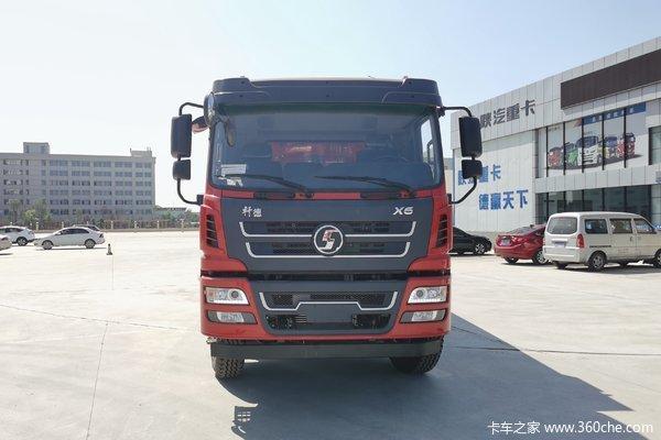 降价促销陕汽轩德X6自卸车仅售27.30万