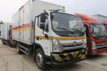 福田 奥铃速运 156马力 4X2 5.2米易燃气体厢式运输车(国六)(荣沃牌)(QW5120XRQ)
