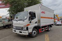 江淮 骏铃V6 130马力 4X2 4.11米气瓶运输车(HFC5080TQPXV3Z)