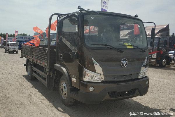北京降价促销瑞沃ES3载货车仅售15万