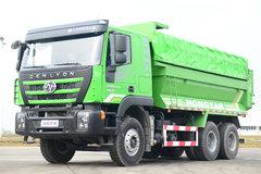 上汽红岩 杰狮C500重卡 复合版 300马力 6X4 5米自卸车(CQ3256HMDG364L) 卡车图片