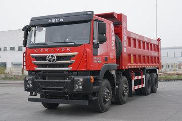 上汽红岩 杰狮C500重卡 超重载版 560马力 8X4 8.6米自卸车