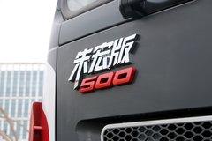 三一集团 朱宏版 500马力 6X4牵引车(HQC4250T) 卡车图片