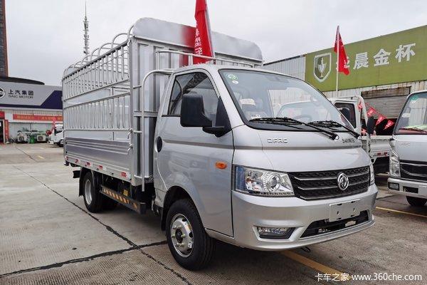 优惠0.5万东风小霸王3.7载货车促销中