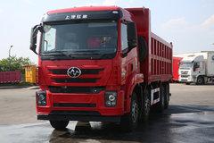 上汽红岩 杰卡C500 标载版 390马力 8X4 6.5米自卸车(CQ5316ZLJZTVG336) 卡车图片