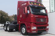 大运 N9H重卡 远航版2.0 460马力 6X4 LNG牵引车(国六)(CGC4250N6FCGH)
