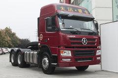 大运 新N8E重卡 430马力 6X4牵引车(CGC4250D5ECCY)