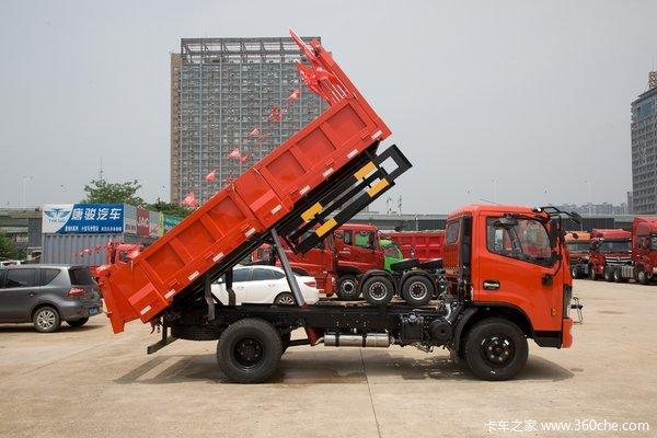 优惠0.5万上海东风福瑞卡R6自卸车促销