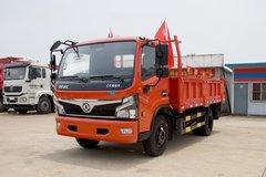 东风 福瑞卡R6 95马力 4X2 4.2米渣土自卸车(云内)(EQ3041S3GDF)图片