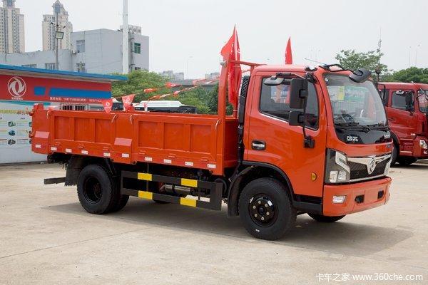 优惠1万呼市东风福瑞卡R6自卸车促销中