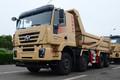 上汽红岩 新金刚M500 复合版 300马力 8X4 5.6米自卸车(CQ3316HMDG236)
