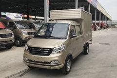 南骏汽车 瑞帅C系 1.5L 112马力 汽油 2.415米双排翼开启厢式微卡(国六)(NJA5020XYKSSE32A) 卡车图片