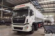 东风商用车 天龙 350马力 8X4 散装饲料运输车(程力威牌)(CLW5311ZSLD5)