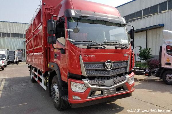 欧航R系(欧马可S5)载货车北京市火热促销中 让利高达0.9万