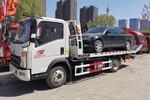 中国重汽HOWO 悍将 120马力 4X2 清障车(盼科牌)(AXH5040TQZ)