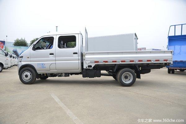 新乡凯马降价促销K23载货车来电享钜惠