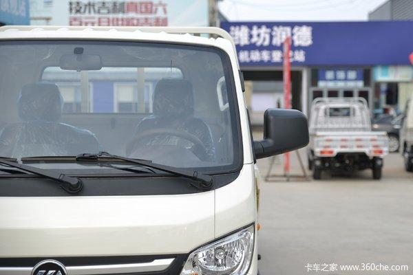 降价促销小卡之星1载货车仅售7.34万