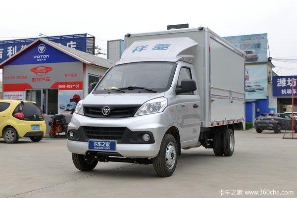 福田 祥菱V2 1.6L 122马力 汽油 3.3米单排翼开启厢式微卡(国六)