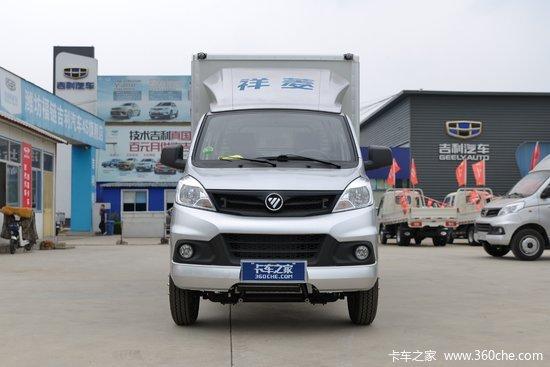 福田 祥菱V2 1.6L 105马力 CNG 2.55米双排厢式微卡(国六)(BJ5030XXY3AC7-56)