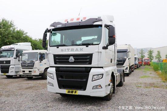 中国重汽 汕德卡SITRAK G7重卡 440马力 4X2牵引车(国六)(ZZ4186V361HF1B)