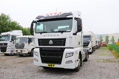 中国重汽 汕德卡SITRAK G7重卡 440马力 4X2牵引车(国六)(ZZ4186V361HF1B) 卡车图片