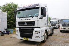 中国重汽 汕德卡SITRAK G7重卡 500马力 6X4牵引车(国六)(ZZ4256V324HF1B) 卡车图片