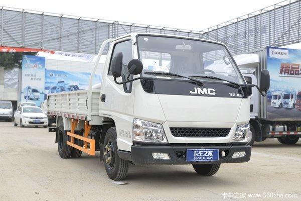 降价促销顺达小卡载货车仅售8.89万