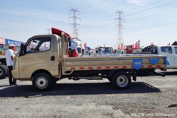 优惠0.1万 济南市缔途GX载货车火热促销中