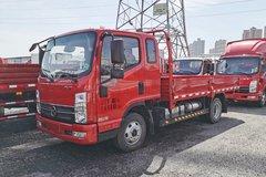 凯马 凯捷M3 130马力 3.83米排半栏板轻卡(KMC1042A33P5) 卡车图片