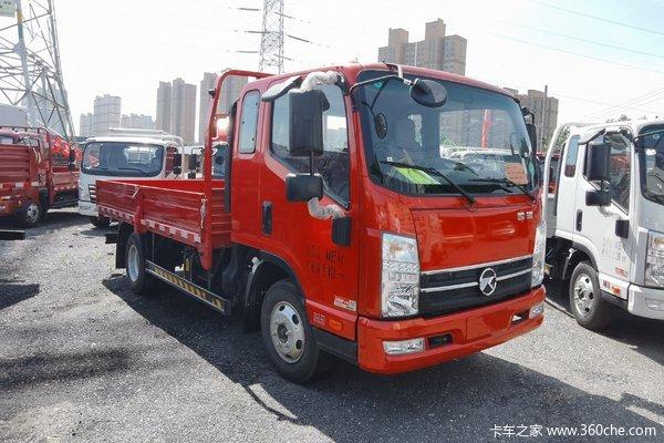 北京地区优惠 0.5万 凯捷M载货车促销中