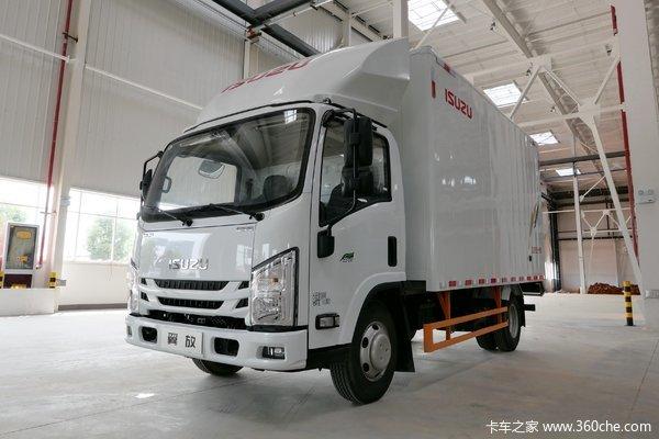 江西五十铃 翼放ES5 170马力 4.08米单排厢式轻卡(国六)