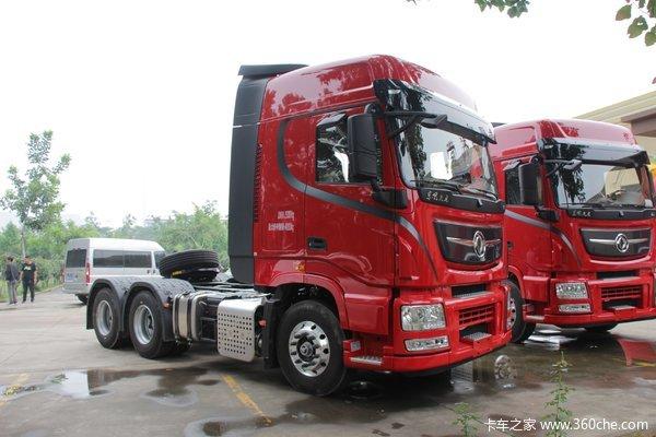 回馈客户东风天龙旗舰KX牵引车仅售45万