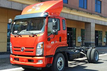 飞碟奥驰 V6系列 165马力 5.2米排半仓栅式载货车(FD5101CCYP63K5-1)
