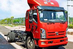 飞碟奥驰 V6系列 165马力 5.2米排半仓栅式载货车(FD5101CCYP63K5-1) 卡车图片