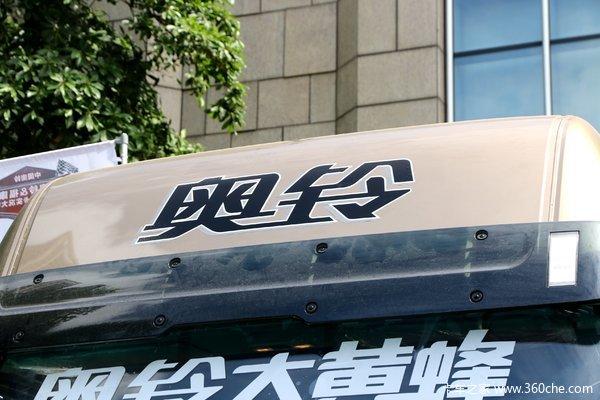 优惠0.4万福田奥铃大黄蜂载货车促销中