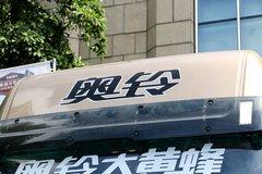 福田 奥铃大黄蜂 210马力 6.8米排半栏板载货车(BJ1188VGPHK-A1) 卡车图片