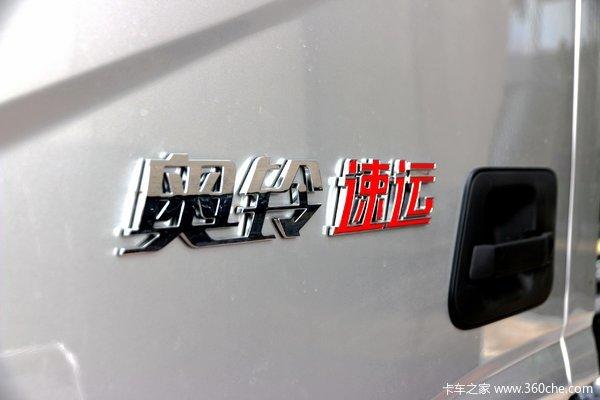 奥铃速运在载货车进行优惠促销活动,优惠高达0.1万元