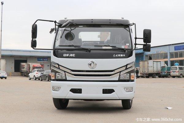 优惠2.58万 北京市多利卡D6垃圾运输车火热促销中