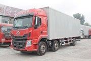 东风柳汽 乘龙H5中卡 290马力 6X2 9.7米厢式载货车(国六)(LZ5252XXYH5CC1)