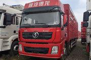 陕汽重卡 德龙X3000 400马力 8X4 9.5米仓栅式载货车(国六)(SX5319CCYXD456F1)