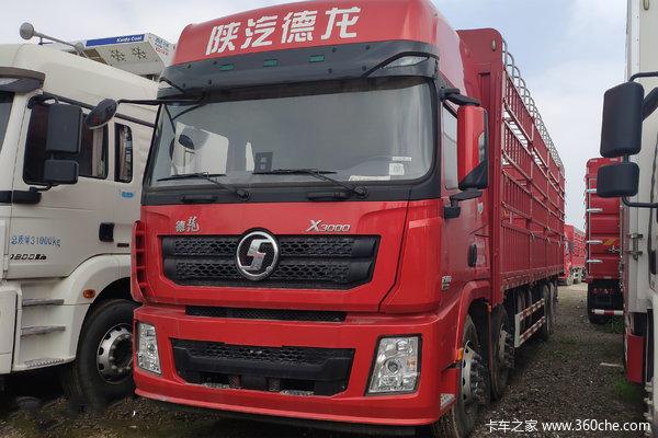 陕汽重卡 德龙X3000 绿通版 460马力 8X4 9.55米栏板载货车(SX13104C4561)