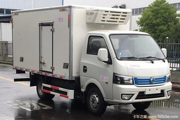 优惠1万 重庆市风景智蓝电动冷藏车火热促销中