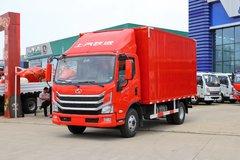 跃进 快运H500 148马力 4.17米单排厢式轻卡(速比4.375)(SH5042XXYZFDCWZ6)
