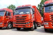 青岛解放 悍V重卡 2.0版 260马力 6X2 8.6米仓栅式载货车(CA5251CCYP1K2L5T3E5A80-1)