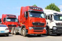 中国重汽 HOWO T7H重卡 460马力 6X4 危险品牵引车(ZZ4257V324HE1W) 卡车图片