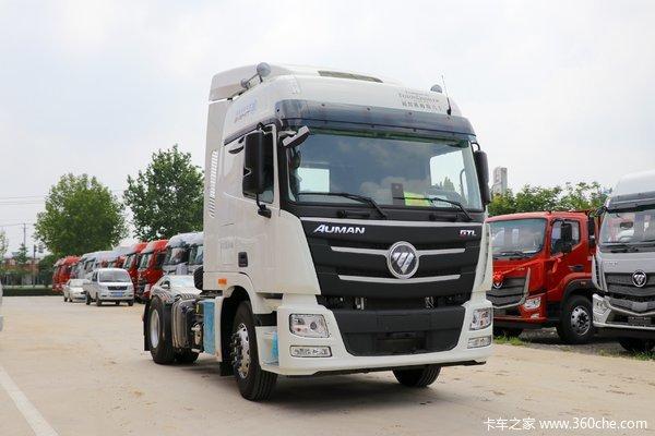 优惠0.7万榆林市欧曼GTL牵引车促销中