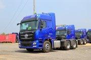 福田 欧曼GTL 6系重卡 西南版 460马力 6X4危险品牵引车(BJ4259SNFKB-AB)