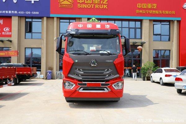 降价促销国六豪瀚N7G牵引车仅售38万元